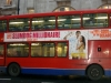 A 'special' London bus!